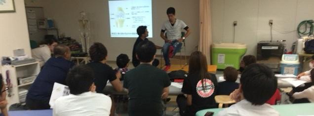 Forward沖縄セラピーベースアップセミナーO-プロジェクト
