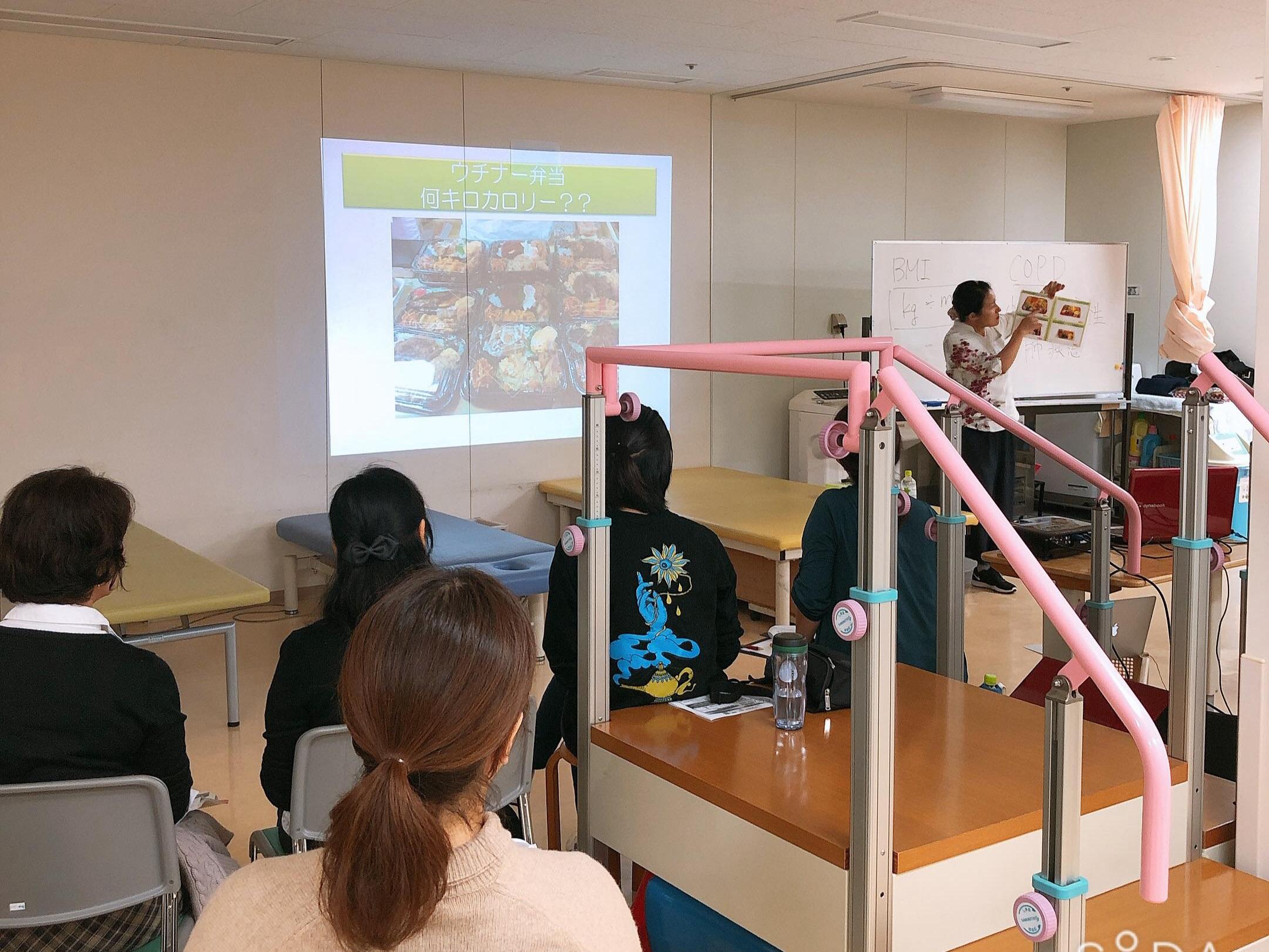 沖縄理学療法セラピーベースアップセミナーリハビリテーション沖縄肥満県